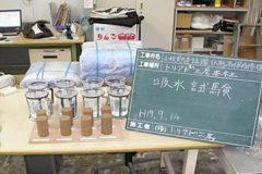 ③土壌硬度試験 吸水性試験